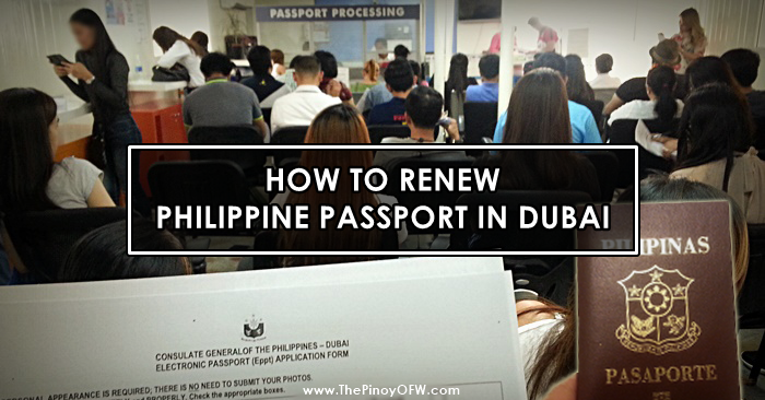 how to renew philippine passport dubai uae