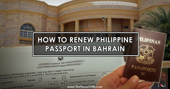 renew passport bahrain