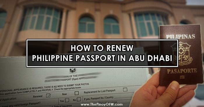 How To Renew Philippine Passport In Abu Dhabi United Arab Emirates