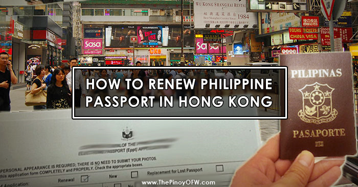renew philippine passport hong kong