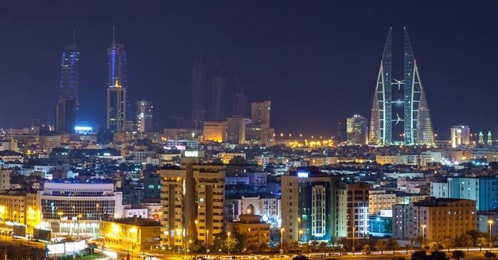 bahrain trivia and facts