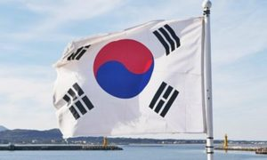 How to Apply for a South Korean Tourist Visa