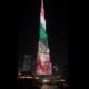 Burj Khalifa Flashes Special Screenings of Mahatma Gandhi to Mark 150th Birth Anniversary