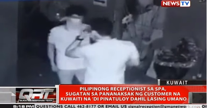 Kuwait OFW, Allegedly Attacked by Drunk Customers