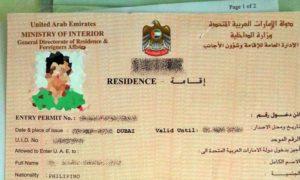 uae residence visa sponsor family