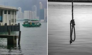 Kwun Tong Ferry Suicide