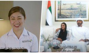 filipina nurse uae leader
