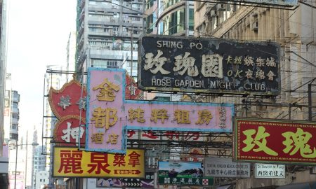 dos and donts in hong kong