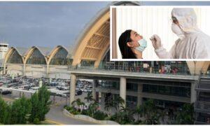 Cebu Imposes 'Swab Upon Arrival' Policy